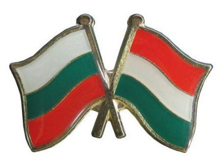 Pároszászló, Bolgár - Magyar