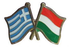 Pároszászló, Görög - Magyar