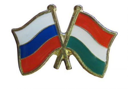 Pároszászló, Orosz - Magyar