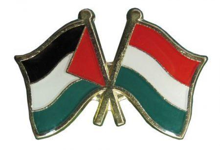 Pároszászló, Palesztin - Magyar