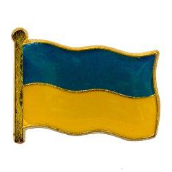 Kis Zászló - Ukrán